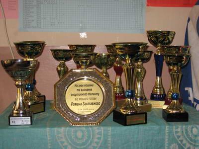 Подяка мера міста Тернополя Романа Заставного, кубки переможців