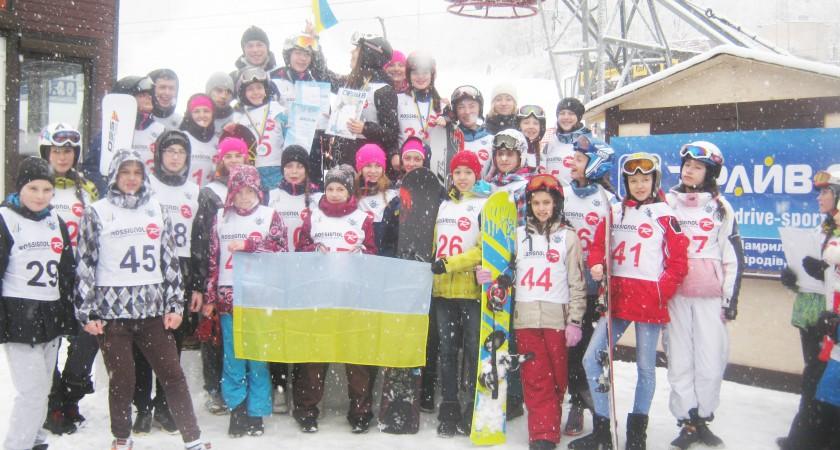 I етап Кубка України та Всеукраїнські змагання  з сноуборду 2016 року