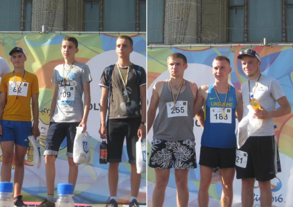 призери-біг хлопці