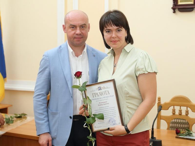Романишин Надал