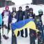 12 нагород  Чемпіонату України з сноуборду здобули команди СДЮСШ «Екстрім»  м. Тернополя та Тернопільської області  з 25-02 по 4-03 2017 р.