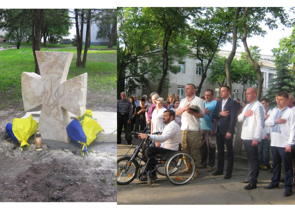 Відкриття памятника-2017