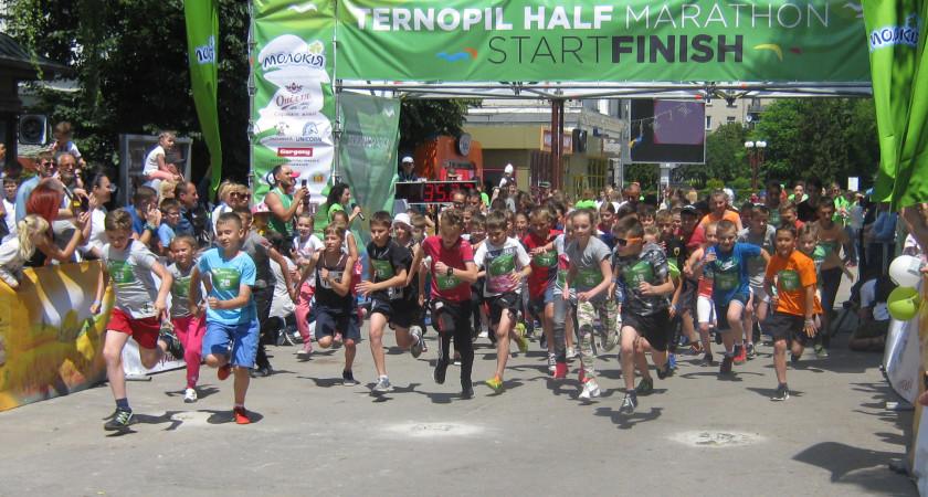 Спортсмени СДЮСШ «Екстрім» на дитячих забігах Тернопільського півмарафону – 2017