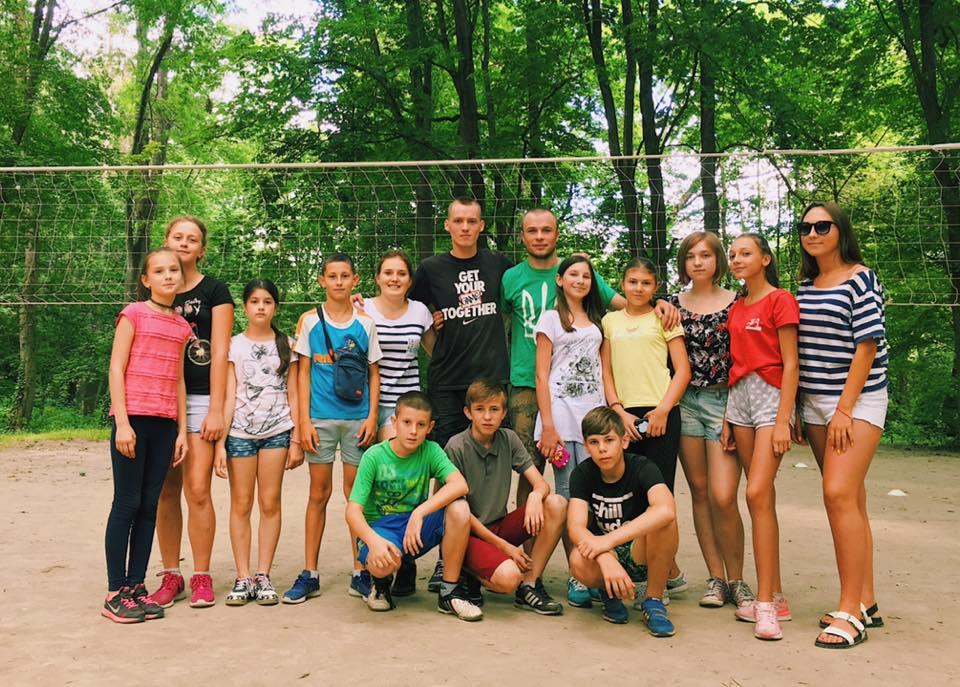 волейбол Збруч 2017