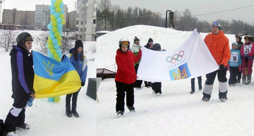 Чемпіонат Тернопільської області з лижного фрістайлу присвятили українським олімпійцям !