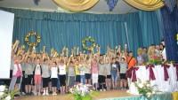 Зірковий «Екстрім»: дитячо-юнацька школа у Тернополі святково підсумувала рік
