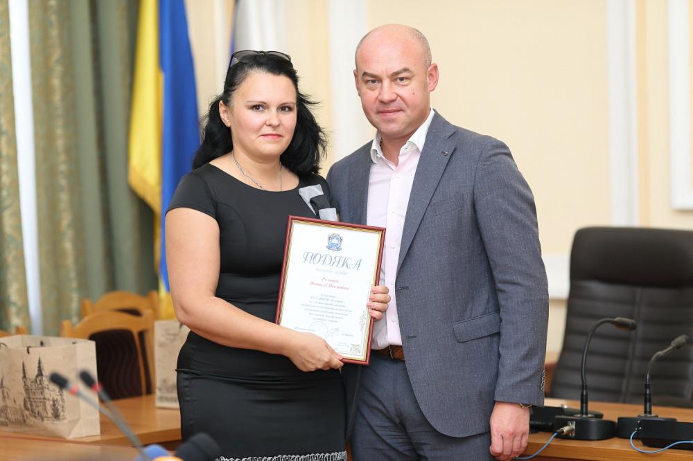 Романів Наталя 2018