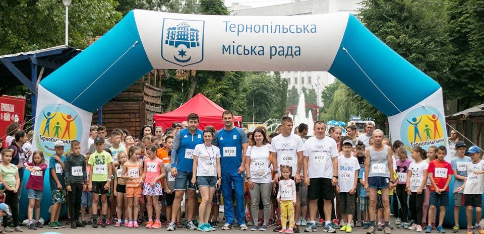 Кравчук-Федорович 2019