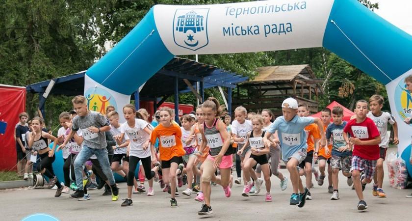Чемпіонат міста Тернополя з роликових ковзанах та скейтів  з нагоди Олімпійського Дня