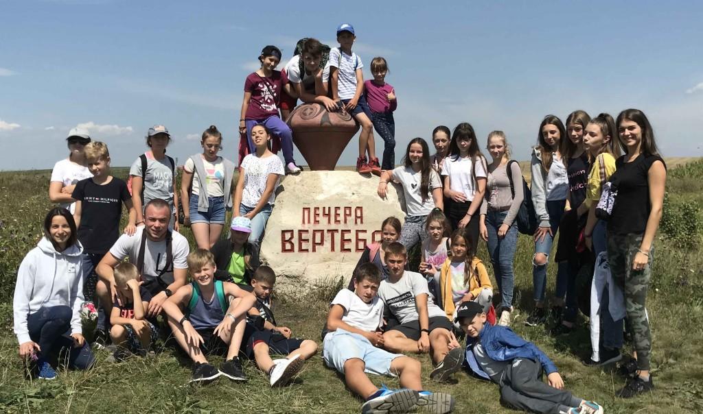 команда Вертеба